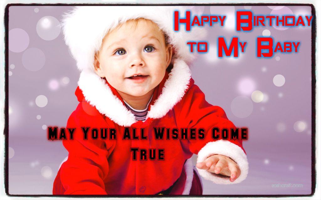 Happy birthday to my Baby