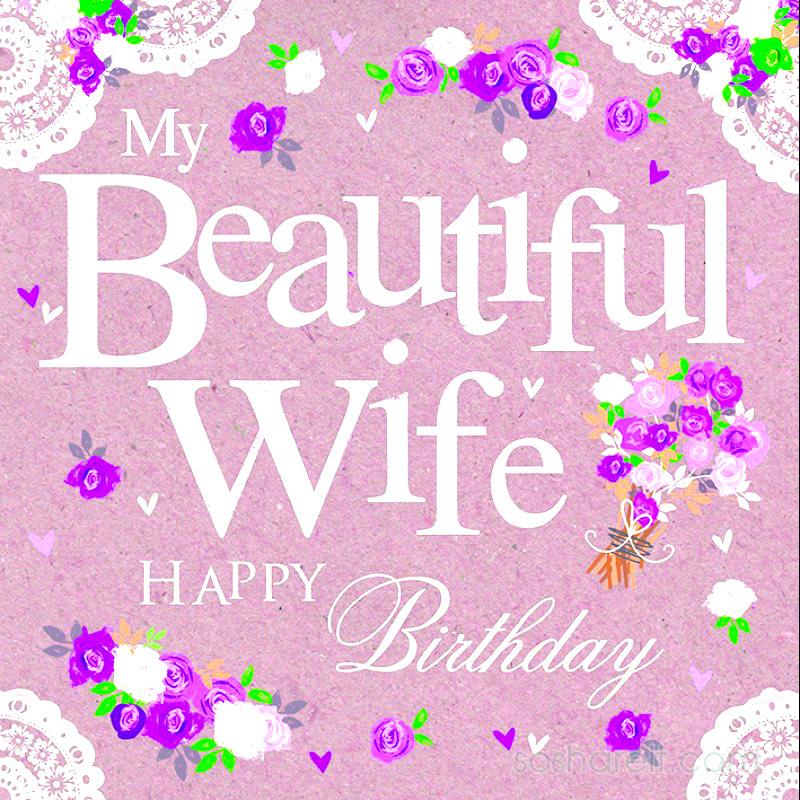 My beautiful wife hapy birthday